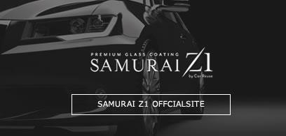 SAMURAI Z1 OFFCIALSITE