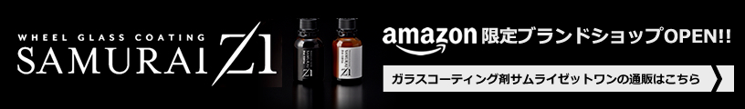 amazon限定ブランドショップ